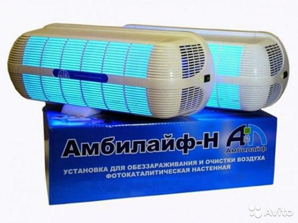 Фотокаталитический очиститель воздуха